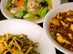 中華彩菜の写真