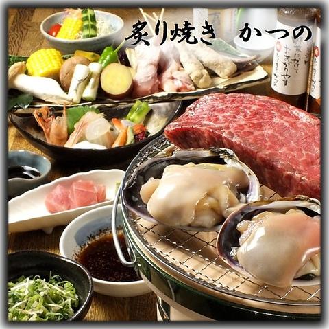 先斗町に佇む七輪焼きのお店◎新鮮な魚介類と京野菜を♪