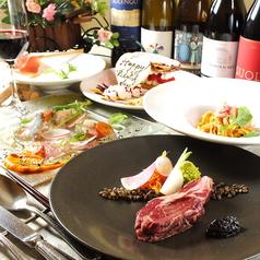 神戸イタリアン KIZUNA キズナのおすすめ料理1