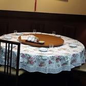 家族や友人などにぴったりの円卓席です。
