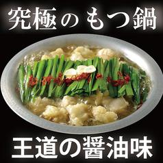 ダベリ酒場 金山駅前店のおすすめ料理1