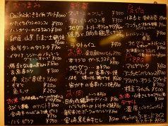 Daikichi食堂の写真