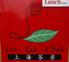上海茶房Lu-Lu-Chaのロゴ