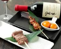 日本にこだわったワイン