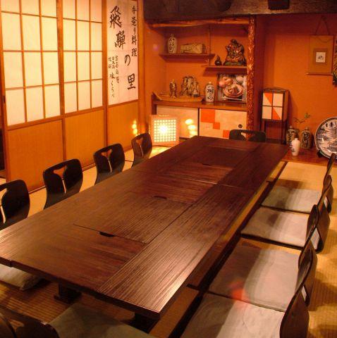 落ち着ける、純和風な個室席は10名前後のご宴会にオススメ
