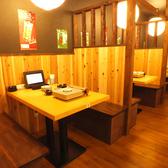 赤から 横浜西口店の雰囲気2