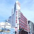 梅田駅から徒歩7分♪「大東洋ビル」内の店舗です。エレベータで9階にお越しください!