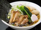 麺ダイニング ととこ 東京のグルメ