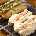 料理メニュー写真ハーブ塩/わさび/明太マヨ/梅しそ/柚子こしょう