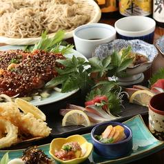 鮮魚と鴨 酒 蕎麦 みかど 西九条店のコース写真