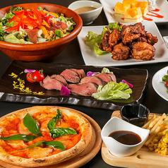 アジアンダイニング&厳選肉バル アジト AZITO 大宮店のコース写真