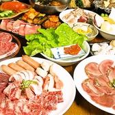 じゅじゅ庵 関大前店のおすすめ料理2