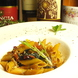パスタ:アラビアータ~宮崎の食材を本格イタリアンに~