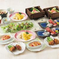 ゆうがこだわりの季節のお食事コースを4種類ご用意!!