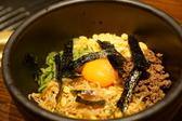 焼肉なかごし 神田店のおすすめ料理2