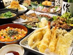 天ぷら海ごこち 深井店のおすすめ料理1