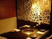 焼肉 DINING 太樹苑 渋谷店の雰囲気3