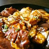 焼肉 もつ鍋 arataのおすすめ料理3