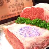 神戸牛ステーキ 鉄板焼き 雪月花 本店 ごはん,レストラン,居酒屋,グルメスポットのグルメ