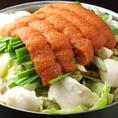 明太もつ鍋1800円。