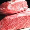 【本物の焼肉を安全安心とともに】安楽亭では、お肉本来の味の違いをお楽しみいただくため、タレはすっきりと軽めの味わいに仕上げ、保存料も無添加なのでいつでも新鮮な美味しさです。
