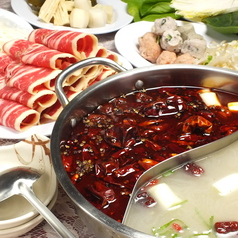 天仙 中華火鍋 櫻のおすすめ料理1
