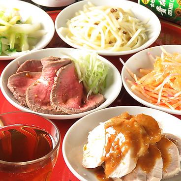 雪梅花 四谷のおすすめ料理1
