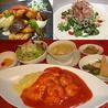 海鮮中華厨房 張家 北京閣のおすすめポイント3