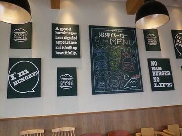 Hamburger&Cafe 沼津バーガーの雰囲気1