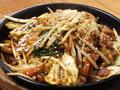 料理メニュー写真鶏miso鉄板焼