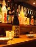 高井戸酒房 Zipanguのおすすめポイント2