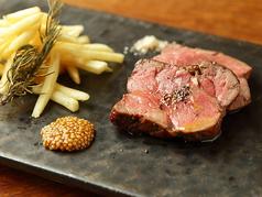 贅沢にお肉を味わえる『葡萄牛のステーキ&フリット』