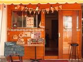 ムガルカフェ