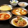 和食と中華の店 旨いもの家のおすすめポイント1