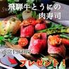 モエダイニング MOET&DINING 栄店のおすすめポイント2