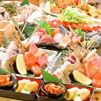 魚串~うおくし~を中心としたがりやお得な宴会プラン♪