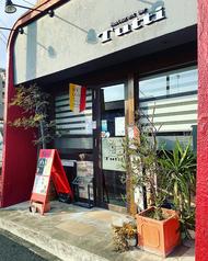 Restaurant bar Tuttiの写真