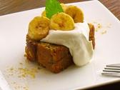 jam cafe GARDENのおすすめ料理2