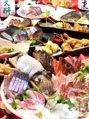 月○ つきまる 新市街店のおすすめ料理2