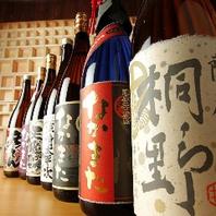 【こだわりの焼酎】歴史ある鹿児島酒造が贈る名酒の焼酎