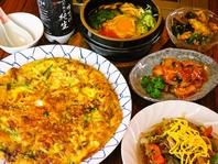 平日がオトクでねらい目☆地元で人気の韓国料理店