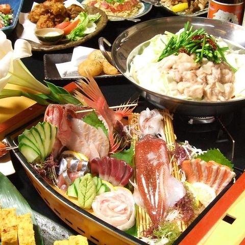 hanazakari Hakataekiminami image
