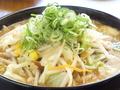 料理メニュー写真野菜味噌ラーメン