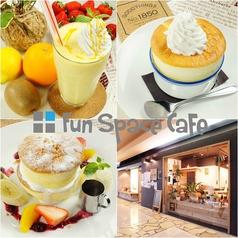Fun space cafe 心斎橋OPA店の写真