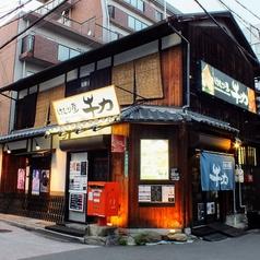 けむり屋牛力 阪急高槻店の写真