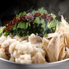 九州うまかめし はかたもんのおすすめ料理1
