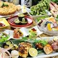 料理メニュー写真【岩生名物】とろろステーキ