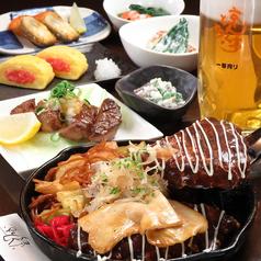 京とんちん亭のおすすめ料理1
