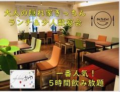 cafe dining かやの写真