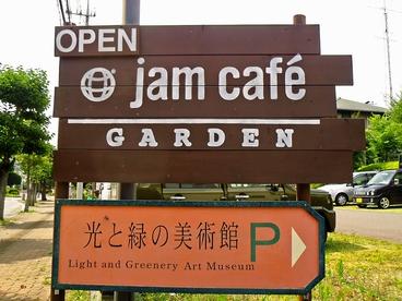 jam cafe GARDENの雰囲気1